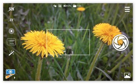 selfishop camera качественные снимки