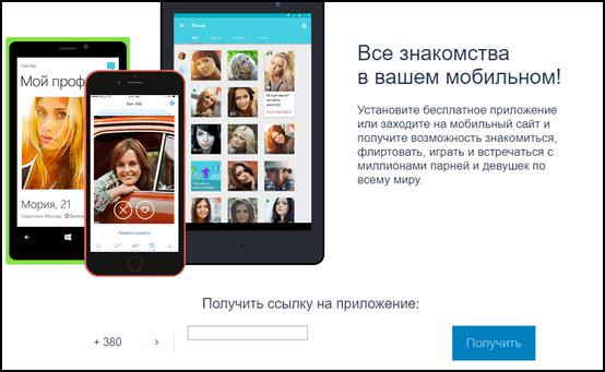 Мамба с сайта на Андроид