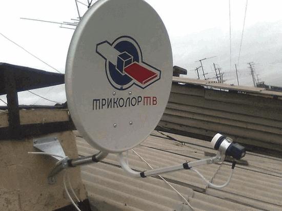 Спутникова Антенна Триколор