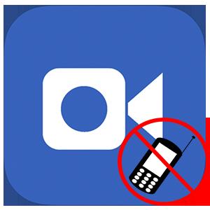 Фейстайм логотип звонки