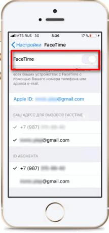 Фейстайм на iOS из ОАЭ