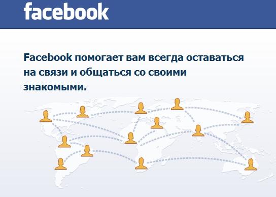 Новая кнопка Сохранить в Facebook