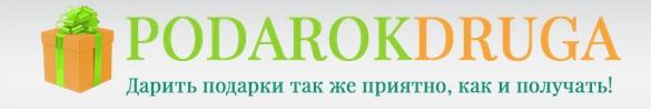 Отзыв podarok-druga.org