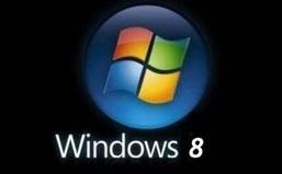 Прогнозы Windows 8
