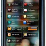 Что такое Symbian