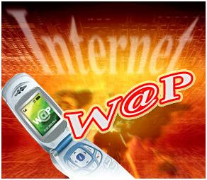 Что такое WAP