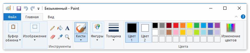 MS Paint для обработки селфи на ноутбуке