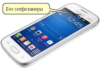 Телефон без селфи камеры (передней)