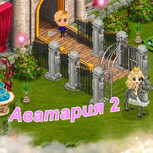 Аватария 2 иконка