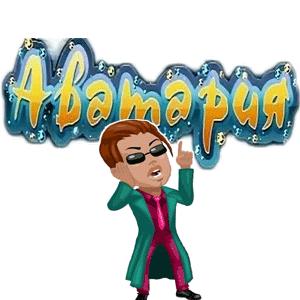 Логотип-Акции-Аватария