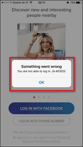 Пример ошибки 40303