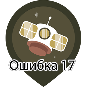 Триколор Ошибка 17 логотип