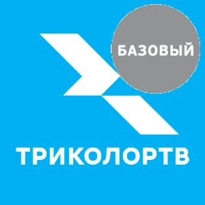 Базовый пакет в Триколоре логотип