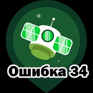 Ошибка 34 Триколор Логотип