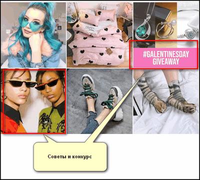 Пример контент плана в Инстаграме