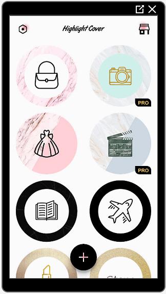 Примеры иконок из приложения Highlight Инстаграм