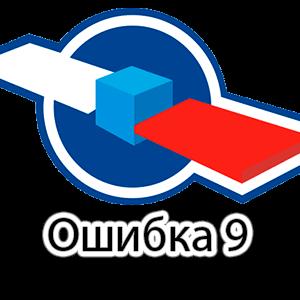 Триколор ошибка 9 логотип