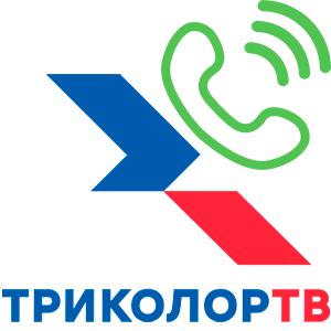 Номер телефона поддержки Триколор ТВ