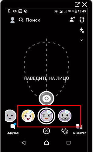 SnapChat мужская, женская и детская маска